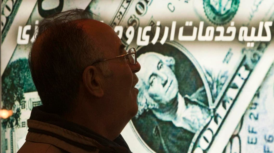 Congress recently accused the administration of allowing sanctions workarounds that might provide Iran direct or indirect access to the US financial system. (File photo: Reuters)