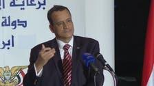 ولد الشيخ يقترح تمديد مشاورات اليمن ويقدم رؤية للحل