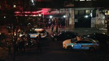 One killed, 3 injured in shooting at New York City concert venue