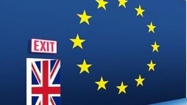 تقدم المعسكر المؤيد لخروج بريطانيا من الاتحاد الأوروبي
