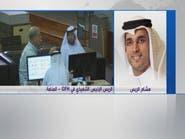 جي إف إتش: لا نية لرفع رأسمال المصرف الخليجي التجاري