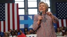 US watchdog says Clinton email server broke government rules