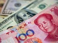 العملة الصينية تتراجع للمركز 6 في المدفوعات العالمية