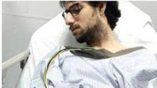 Saudi police arrests man who shot doctor for helping wife deliver a baby