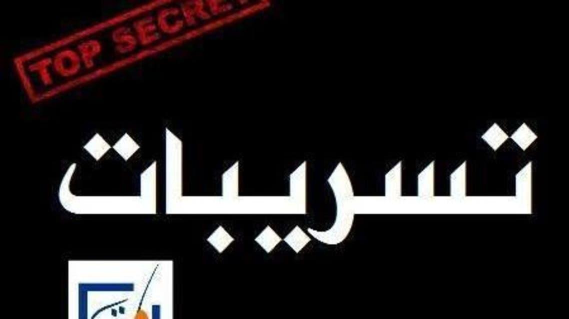 صفحات تعد بتقديم تسريبات الباكالوريا؛ على موقع التواصل الاجتماعي الواسع الانتشار مغربيا الفيس بوك
