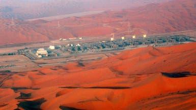 بنك أوف أميركا: النفط لـ60 دولارا والسعودية ستعوض النقص