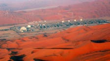 Saudi Aramco plans to boost Shaybah field output to 1 mln bpd