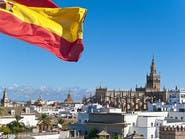 """نمو """"غير اعتيادي"""" للسياحة الإسبانية بـ9.9% في 2016"""