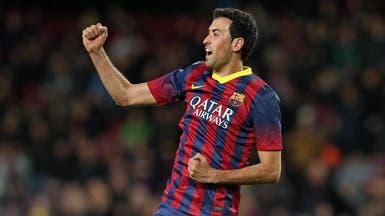 برشلونة يمدد عقد بوسكيتس حتى 2021
