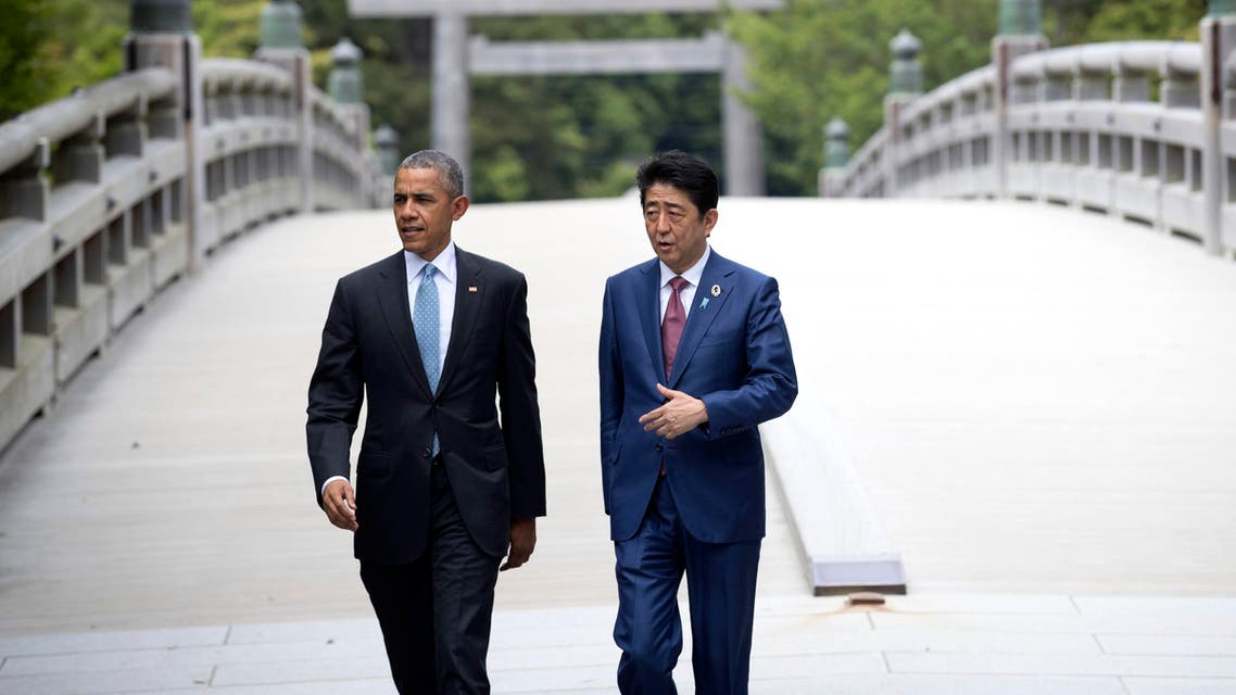 Obama has said he will honor all who died in World War Two when he visits Hiroshima but will not apologize for the bombing of Hiroshima. (AP)