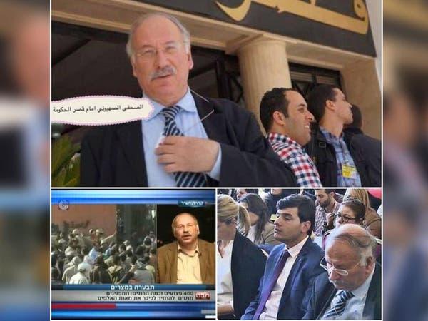جدل بالجزائر حول زيارة صحافي إسرائيلي