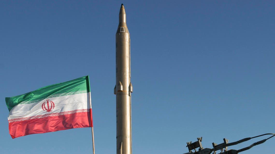 iran AP