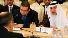 Gulf-Russia Summit: Moving beyond stated objectives