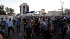 Iraq forces fire tear gas to disperse protesters