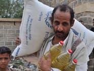 الأمم المتحدة تدعو لإنشاء هيئة إنقاذ لاقتصاد اليمن