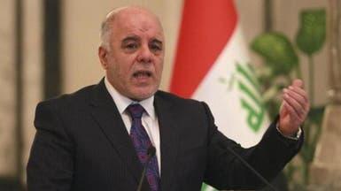 العراق يحذر من حرب مع تركيا في الموصل