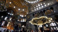 Turkey to open Hagia Sophia to visitors, Christian icons to remain