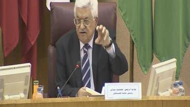 عباس: مبادرة السلام العربية ستكون مرجعية لمؤتمر باريس