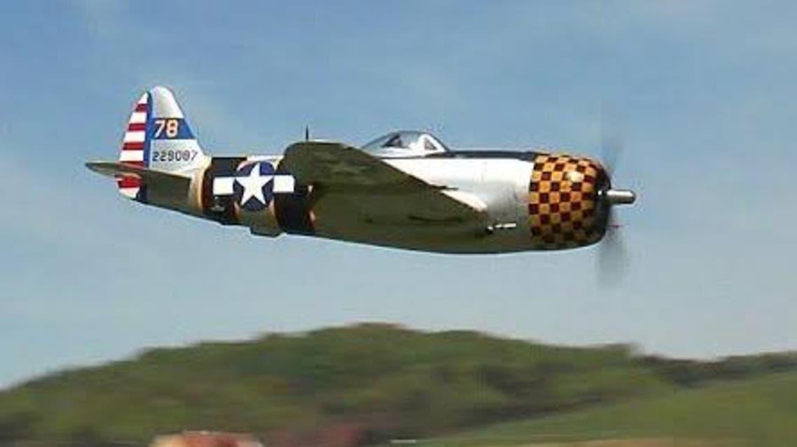 طائرة p 47 مثل هذه سقطت في نهر هدسون