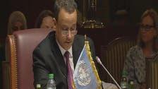 یمنی بحران کے حل کے لیے اقوام متحدہ کا امن روڈ میپ پر غور