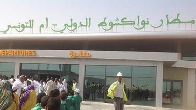 الاستعدادات للقمة العربية تشغل الموريتانيين