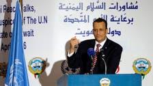 ولد الشيخ: قدمت تصورا بخارطة طريق لإنهاء أزمة اليمن