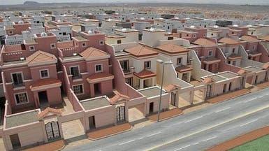 برنامج إيجار سيبدأ تسجيل وسطاء العقار بالسعودية