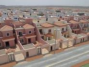 19 ألف منحة عقارية في السعودية بـ10 أشهر