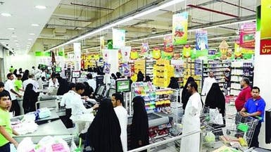 التجارة السعودية: رقابة الأسواق مستمرة أثناء منع التجول