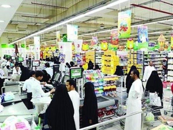 معدل تضخم أقل بالسعودية.. قبل قفزة محتملة