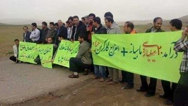 الجلد في إيران يطال العمال.. بعد الطلبة والناشطين