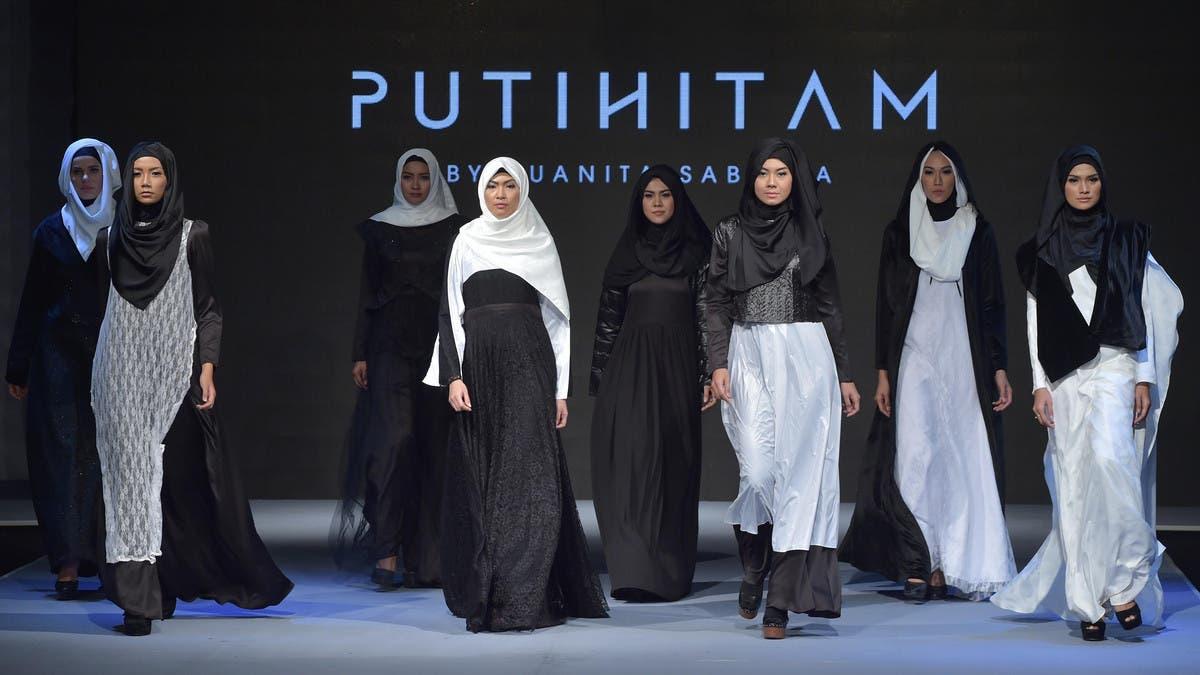 d2e102cfb مهرجان أزياء للمحجبات في جاكرتا بمناسبة قرب رمضان
