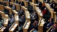 Jordan's King Abdullah dissolves parliament