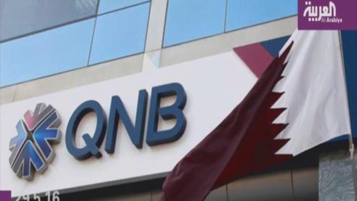 THUMBNAIL_ QNB يتلقى إقبالا كثيفا على قرضه المجمّع من 14 بنكا عالميا