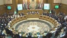 عرب لیگ نے لیبیا کی مخلوط قومی حکومت تسلیم کر لی