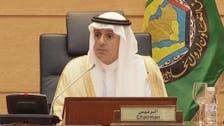 جیف بیزوس فون ہیکنگ میں سعودی عرب کو ملوث کرنے کی ناکام کوشش کی گئی: عادل الجبیر