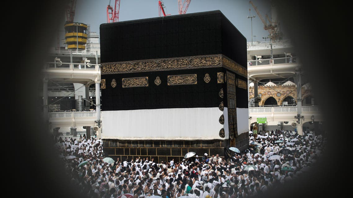 Muslim pilgrims circle the Kaaba, the cubic building at the Grand Mosque in the Muslim holy city of Mecca, Saudi Arabia, Tuesday, Sept. 22, 2015 AP