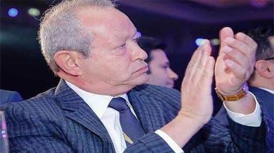 """تعديل لائحة البورصة المصرية وصفقة بلتون وأحلام """"ساويرس"""""""