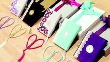 رمضان المبارک میں کتاب اللہ کی خریداری میں 60 % اضافہ