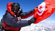 Tunisian climber reaches Everest summit