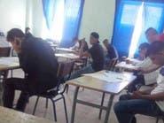 الجزائر.. غش وتسريب في امتحان البكالوريا