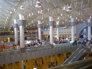 شركة تركية تقتنص توسعة مطار الكويت بـ4.3 مليار دولار