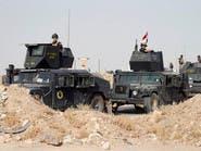 القوات العراقية تدخل أطراف الفلوجة معقل داعش