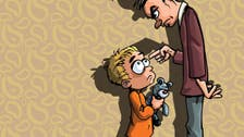 From 'Naughty Step' to smack, know the impacts of disciplining your child