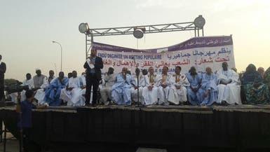 موريتانيا.. المعارضة ترفض الحوار مع الرئيس