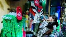 مبيعات التجزئة الألمانية تنتعش قبل إغلاق جزئي
