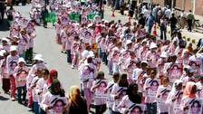 Egypt investigates teenage girl's death during circumcision operation