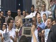 مصر.. النيابة تحيل نقيب الصحافيين للمحاكمة العاجلة