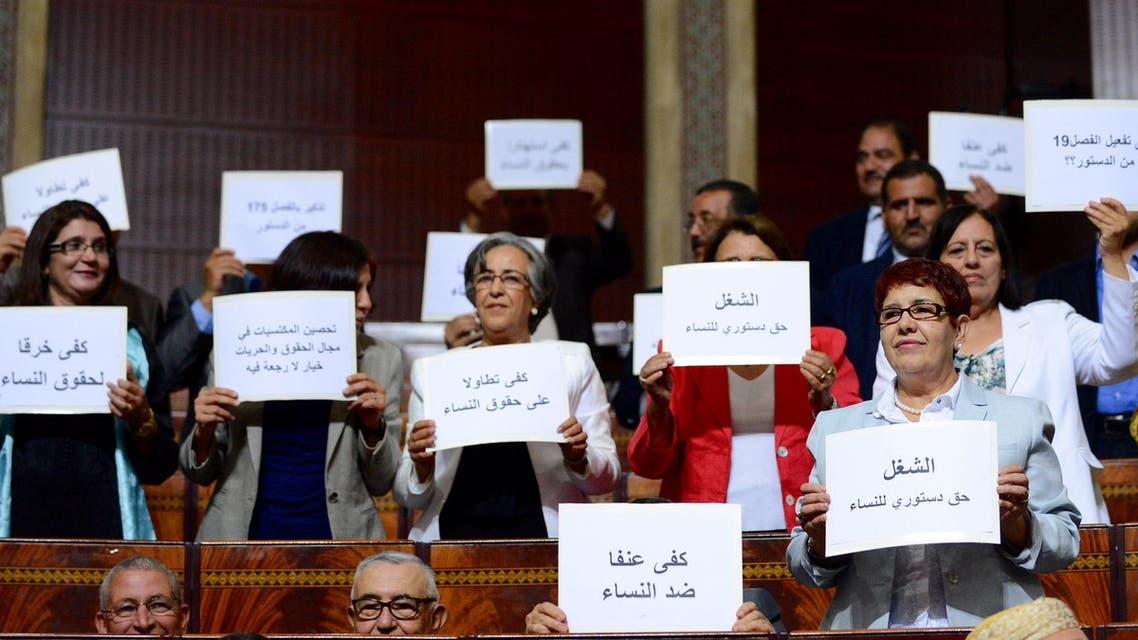 العنف ضد المرأة المغرب
