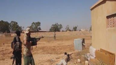 """ليبيا.. داعش يستهدف الخطوط الخلفية لـ""""الرئاسي"""""""